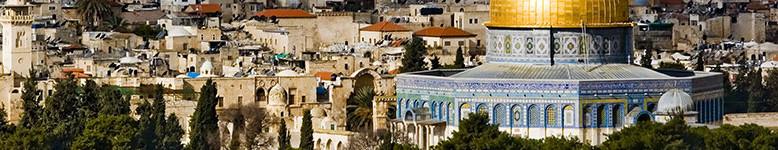 jerusalem-feature-image